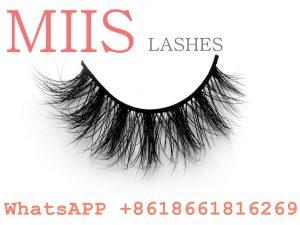 siberian mink eyelashes